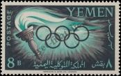 Stamp North Yemen Catalog number: 203/A