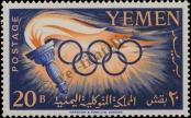 Stamp North Yemen Catalog number: 204/A