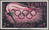 Stamp North Yemen Catalog number: 200/B