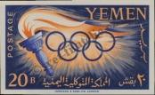Stamp North Yemen Catalog number: 204/B