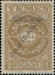 Stamp North Yemen Catalog number: 12