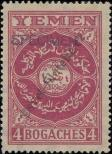Stamp North Yemen Catalog number: 14