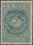 Stamp North Yemen Catalog number: 15
