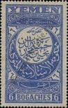 Stamp North Yemen Catalog number: 16