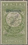 Stamp North Yemen Catalog number: 19