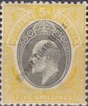 Stamp Southern Nigeria Catalog number: 18