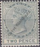 Stamp Lagos Catalog number: 14