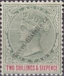 Stamp Lagos Catalog number: 29