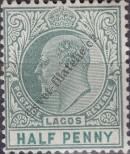 Stamp Lagos Catalog number: 33