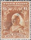 Stamp Niger Coast Protectorate Catalog number: 35