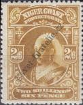 Stamp Niger Coast Protectorate Catalog number: 37