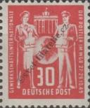 Stamp German Democratic Republic Catalog number: 244