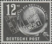 Stamp German Democratic Republic Catalog number: 245