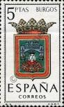 Stamp Spain Catalog number: 1339