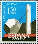 Stamp Spain Catalog number: 1462