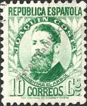 Stamp Spain Catalog number: 619/A