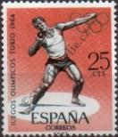 Stamp Spain Catalog number: 1506