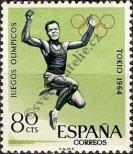 Stamp Spain Catalog number: 1507