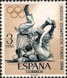 Stamp Spain Catalog number: 1509