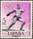 Stamp Spain Catalog number: 1510