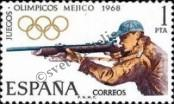 Stamp Spain Catalog number: 1777