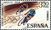 Stamp Spain Catalog number: 1779