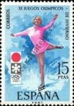 Stamp Spain Catalog number: 1970