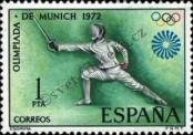 Stamp Spain Catalog number: 1993