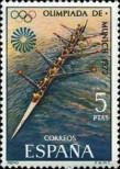 Stamp Spain Catalog number: 1995