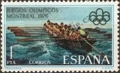Stamp Spain Catalog number: 2233