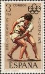 Stamp Spain Catalog number: 2235