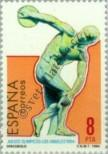 Stamp Spain Catalog number: 2651