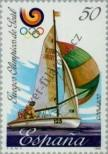 Stamp Spain Catalog number: 2840