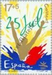 Stamp Spain Catalog number: 3075