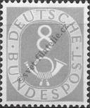 Stamp Germany Federal Republic Catalog number: 127