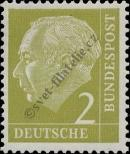 Stamp Germany Federal Republic Catalog number: 177