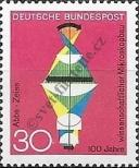 Stamp Germany Federal Republic Catalog number: 548