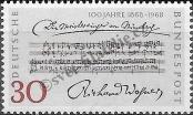 Stamp Germany Federal Republic Catalog number: 566