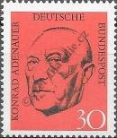 Stamp Germany Federal Republic Catalog number: 567