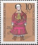 Stamp Germany Federal Republic Catalog number: 571