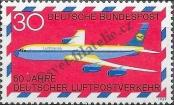 Stamp Germany Federal Republic Catalog number: 577