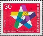 Stamp Germany Federal Republic Catalog number: 582