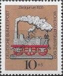 Stamp Germany Federal Republic Catalog number: 604