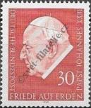 Stamp Germany Federal Republic Catalog number: 609