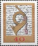 Stamp Germany Federal Republic Catalog number: 739