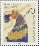 Stamp Germany Federal Republic Catalog number: 1301