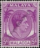 Stamp Malacca Catalog number: 7