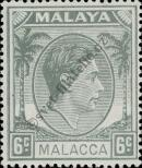 Stamp Malacca Catalog number: 8