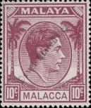 Stamp Malacca Catalog number: 11