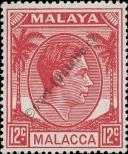 Stamp Malacca Catalog number: 12